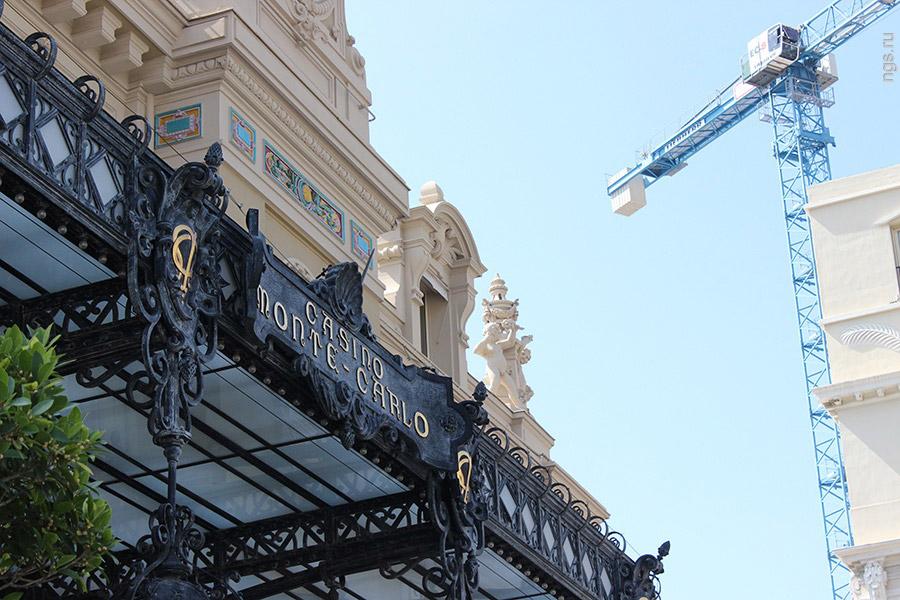 3. Практически весь жилой фонд (95 % от общей площади) Монако представлен именно апартаментами, отде