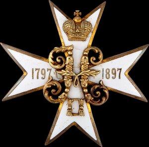Знак 111-го пехотного Донского полка.