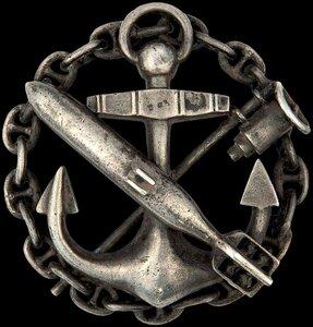 Знак об окончании Минного Офицерского класса.