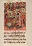 Лицевой Летописный Свод царя Ивана IV Грозного