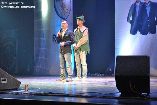 команда КВН Другой мир Луганск ЛГУВД имени Дидоренко юбилей 5 лет