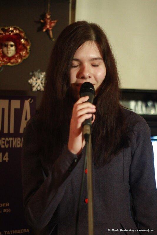 Поэтический фестиваль 'Авант-Волга', Саратов, 01 февраля 2014 года