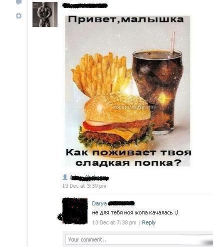 foto-moya-popka-dlya-tebya