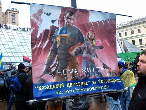 Нет жизни с Москвой
