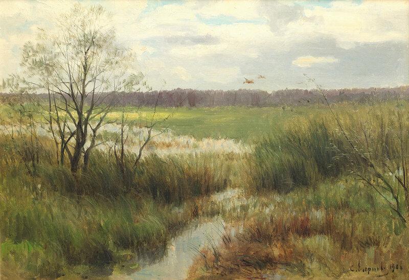 Сергей Семенович Егорнов (1860–1920). На болоте. 1906.