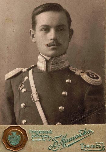 Русский офицер
