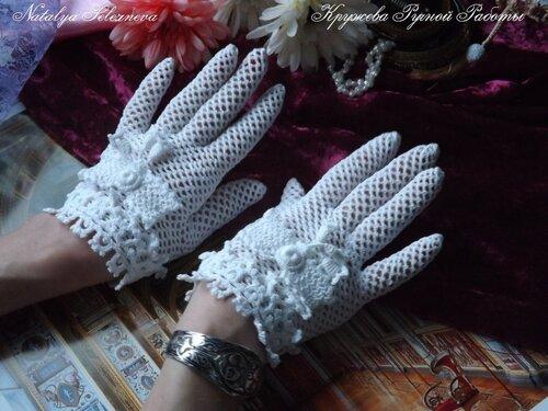 на эти перчатки,