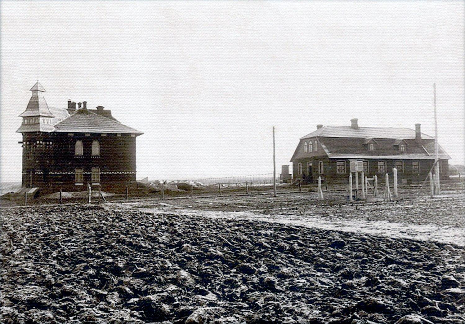 Селекционная станция. 1913