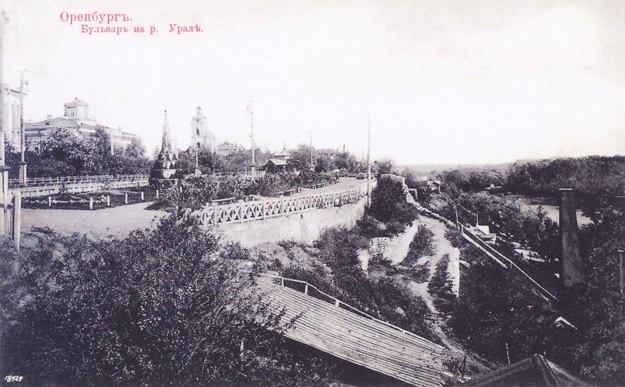 Бульвар на Урале