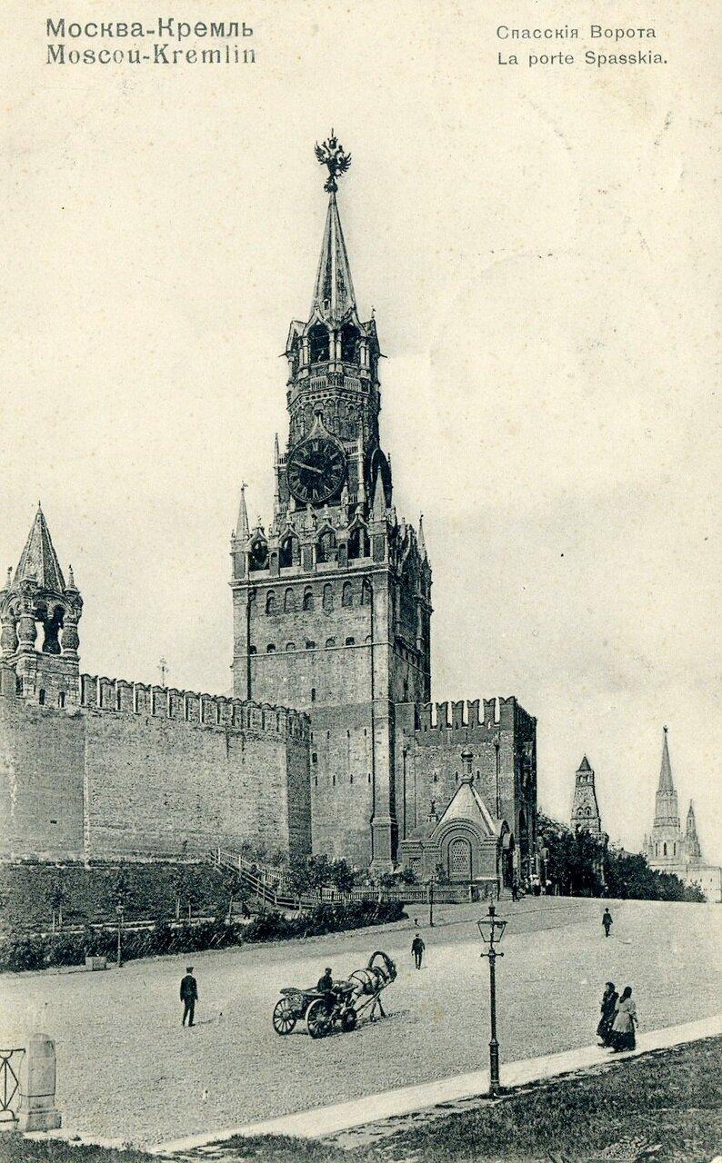 Кремль. Спасские ворота