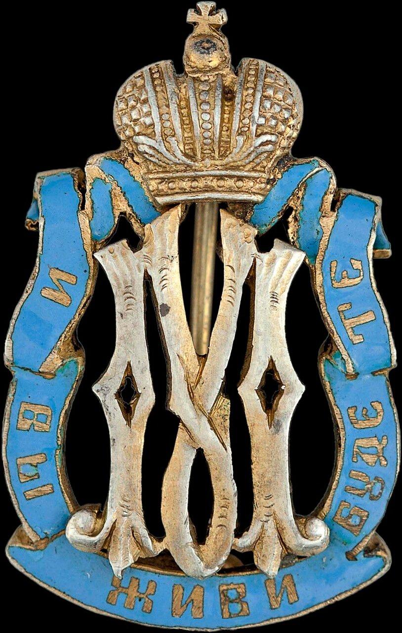 Знак для служащих детских приютов Ведомства учреждений императрицы Марии