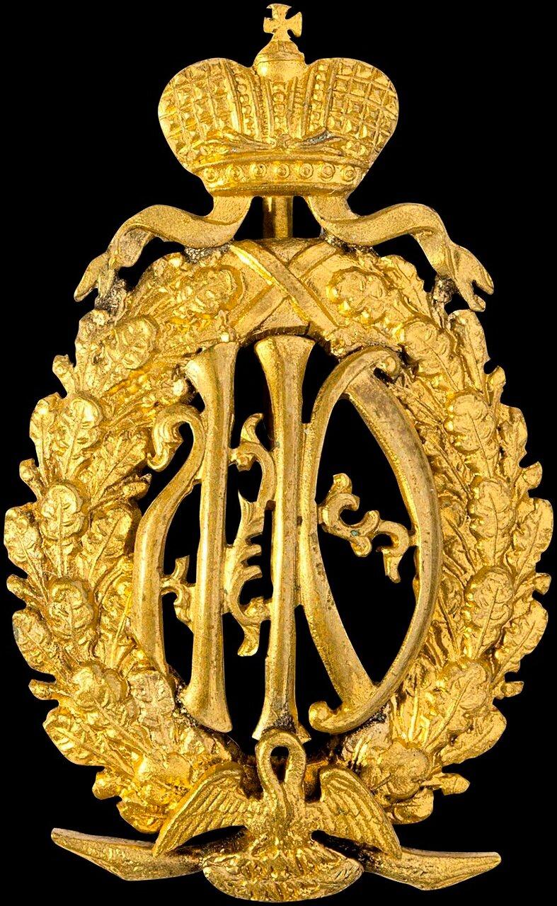 Знак юбилейный Ведомства учреждений Императрицы Марии