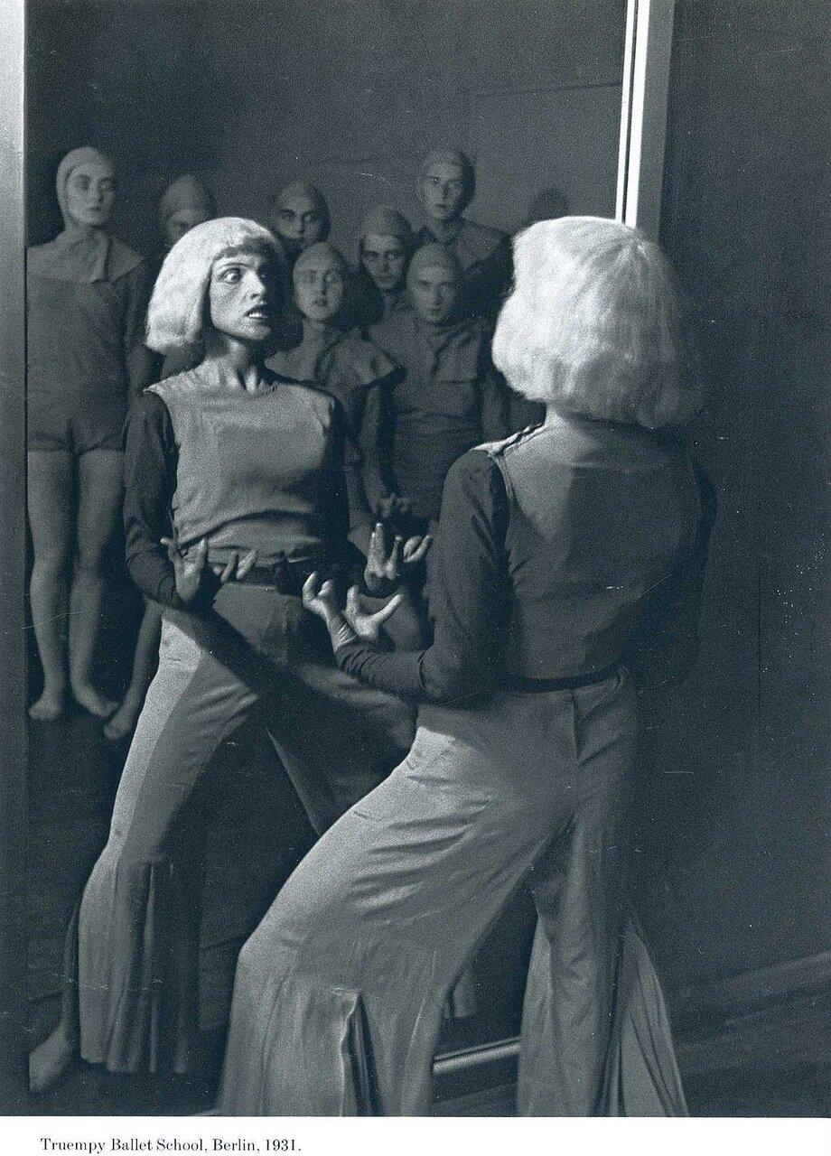 1931. Балетная школа в Берлине