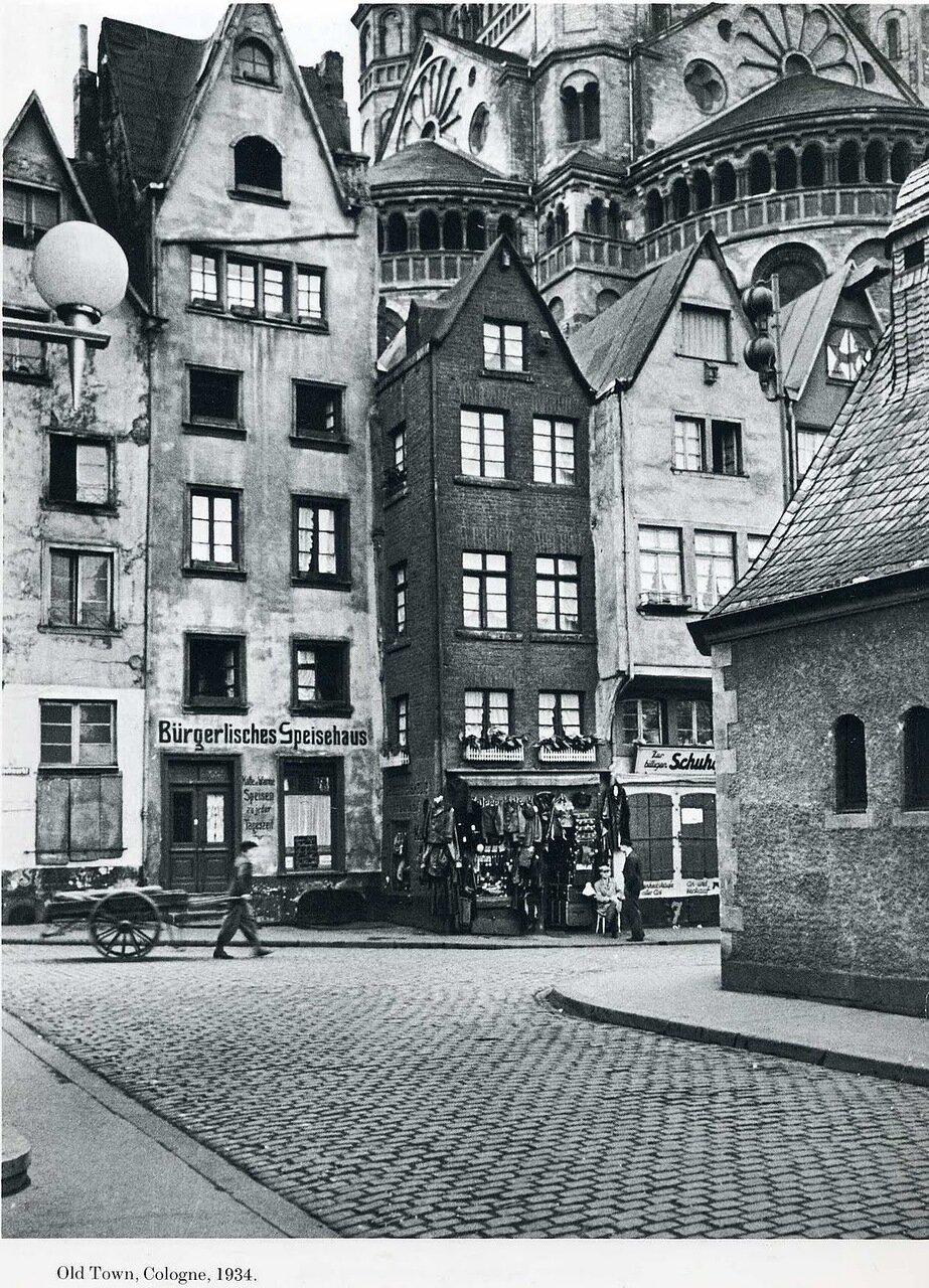 1934.Старый город, Кельн