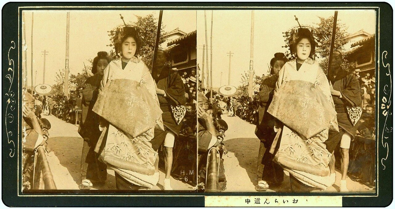1900-05. Парад ойран