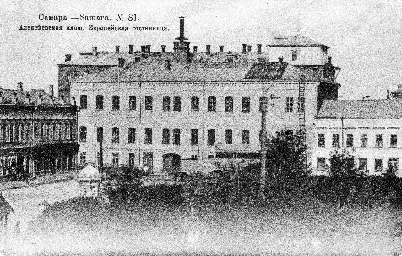 Алексеевская площадь Европейская гостиница