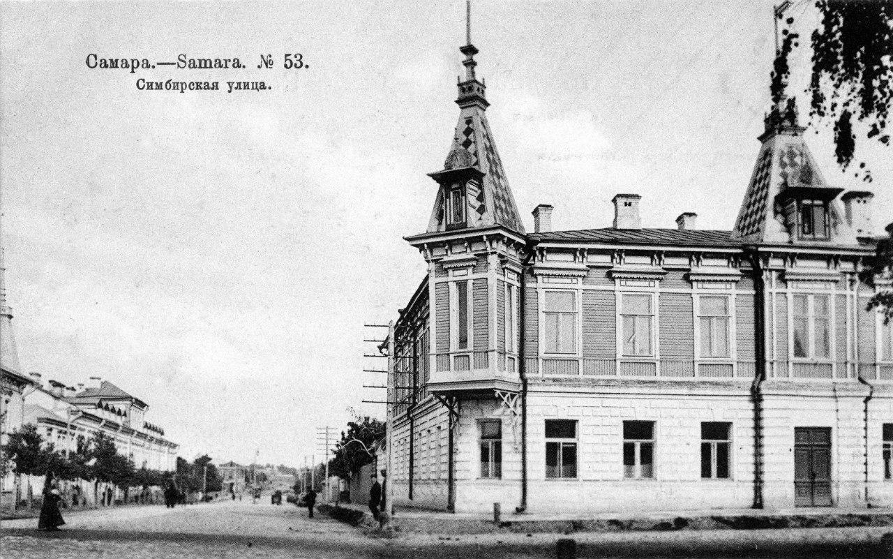 Симбирская улица