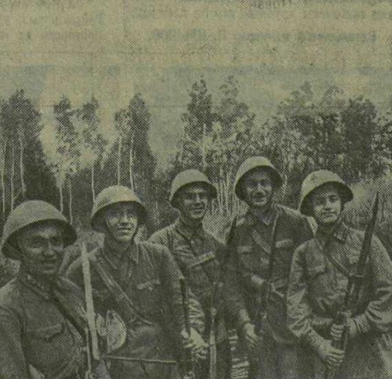 Красная Армия, красноармеец