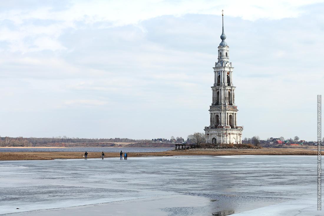 калязинская колокольня на отмели без снега