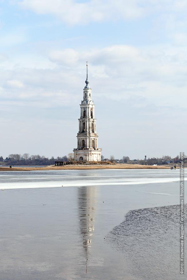 Колокольня затопленного собора Николая Чудотворца в Калязине