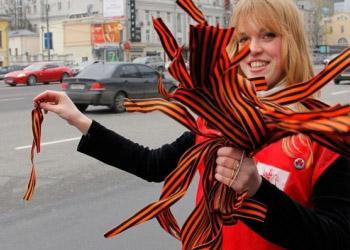 На Украине и в Казахстане запретили носить «георгиевские ленты»