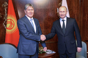Кремль приветствует присоединение Киргизии к ЕАЭС