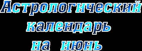 http://img-fotki.yandex.ru/get/9751/134466927.72/0_157482_b10c53b8_orig