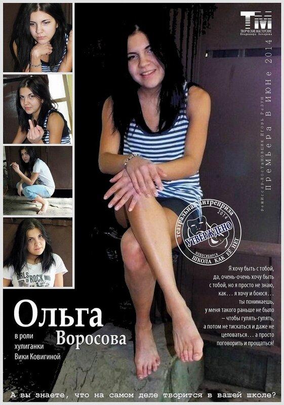 http://img-fotki.yandex.ru/get/9751/13753201.26/0_8f356_f00920bf_XL.jpg