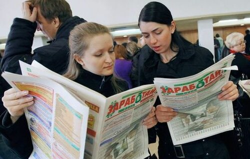 Работа в Москве – несбыточная мечта или действительность?