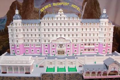 Из «Лего» собрали отель «Гранд Будапешт»