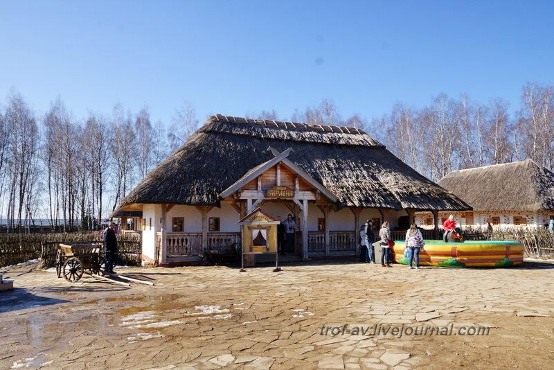 Музей Украины, Этномир, Калужская обл.