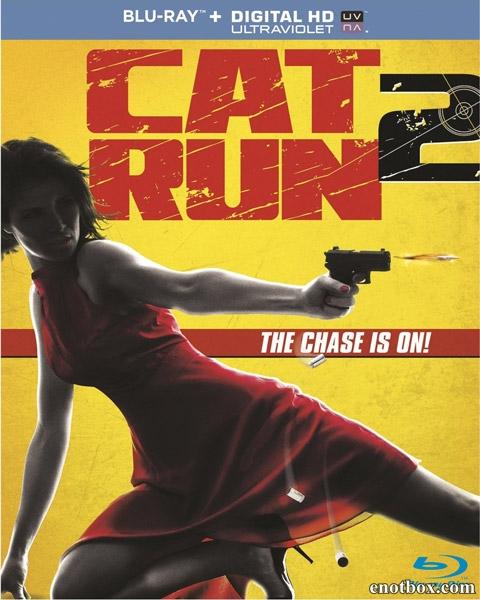 Всем нужна Кэт 2 / Cat Run 2 (2014/BDRip/HDRip)