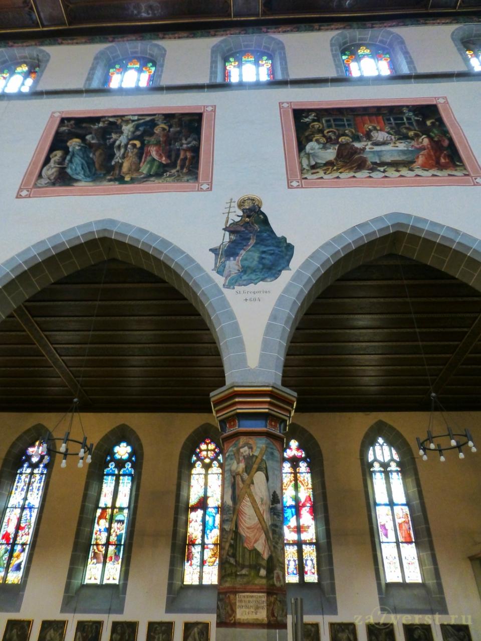 Церковь Святой Троицы, Констанц, Германия