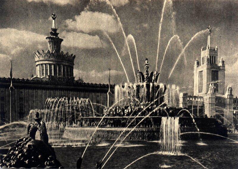 ВСХВ 1957 - Фонтан Каменный цветок и павильон Украинской ССР.jpg