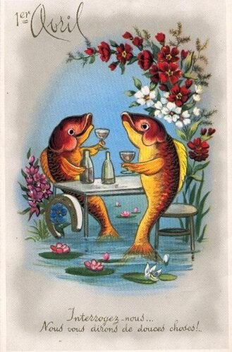 1 апреля. Рыбы празднуют открытка поздравление картинка