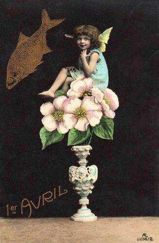 1 апреля. Эльф открытка поздравление картинка