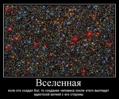http://img-fotki.yandex.ru/get/9751/220630590.8/0_fef8f_88ffe5b2_L.jpg