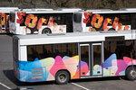 52 Автобусы