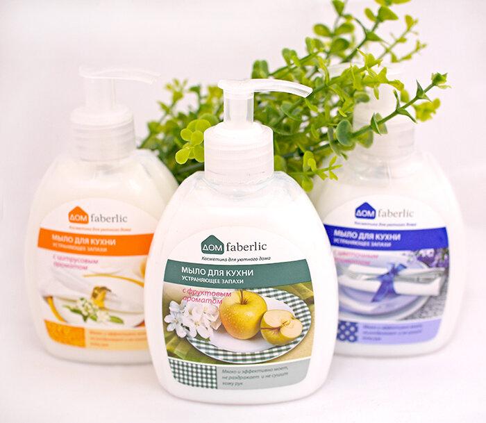 Faberlic-мыло-для-кухни-устраняющее-запахи-серии-Дом-Faberlic-Отзыв2.jpg