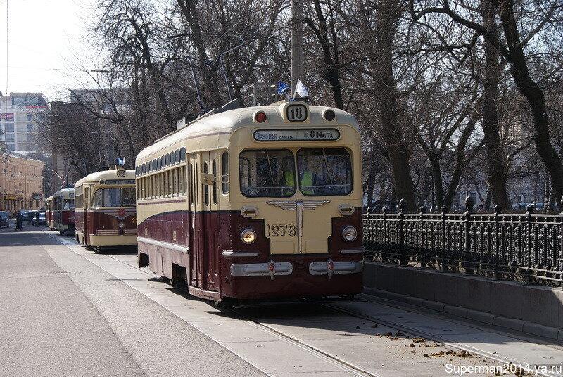 Трамвай МТВ-82