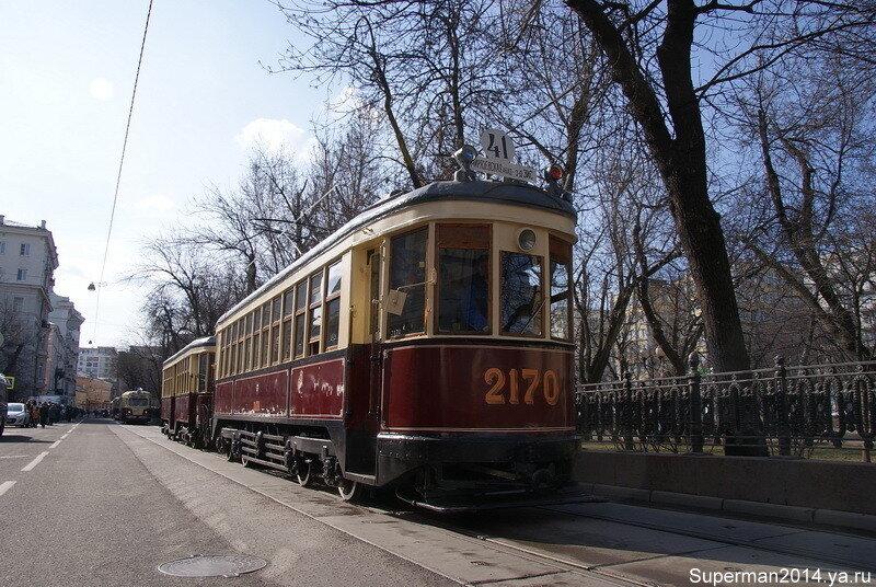 Трамвай серии «КМ» (Коломенский моторный)