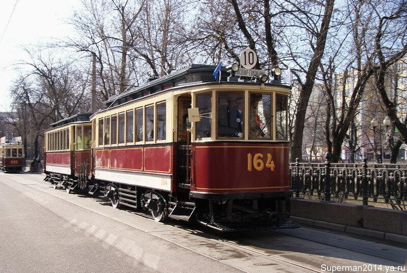 Трамвай серии «Ф»  (фонарный)