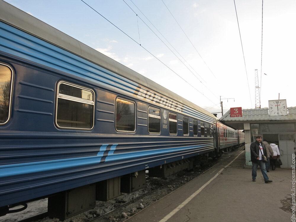 Поезд 46 москва воронеж расписание и цена