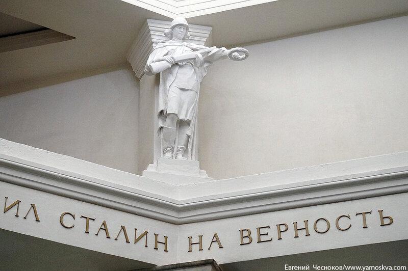 67. Метро Курская вестибюль. 23.07.13.01..jpg