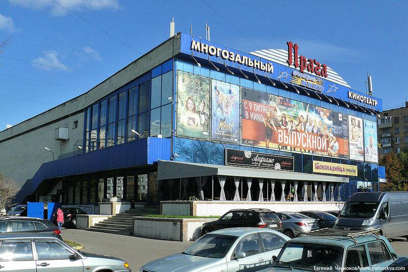 05. Нижняя Масловка. Кино Прага. 02.10.14.03..jpg