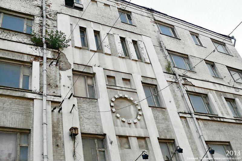 05. Русаковская улица. Дом 2. 06.07.13.03..jpg