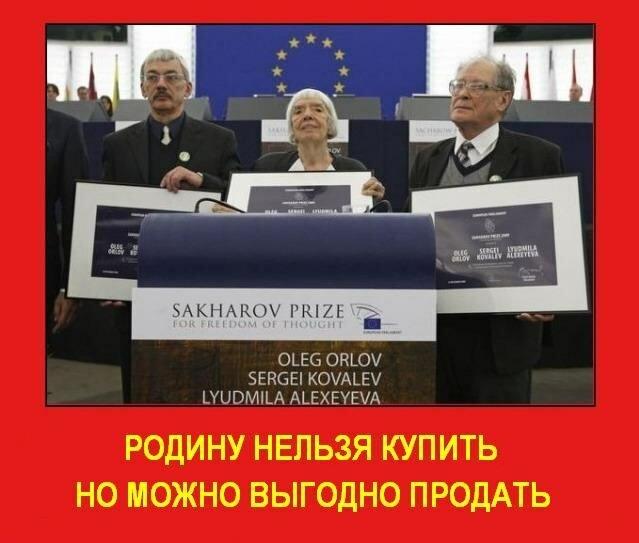 ПолитПлакат - Страница 11 0_7e01c_b002bf4f_XL