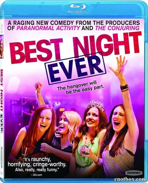 Холостячки в Вегасе / Best Night Ever (2014/BDRip/HDRip)
