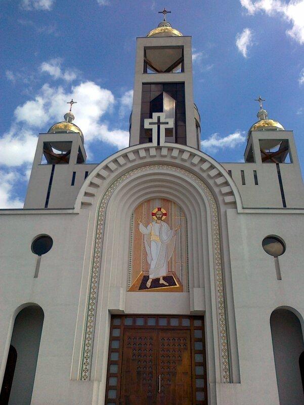 Фасад Патриаршего собора