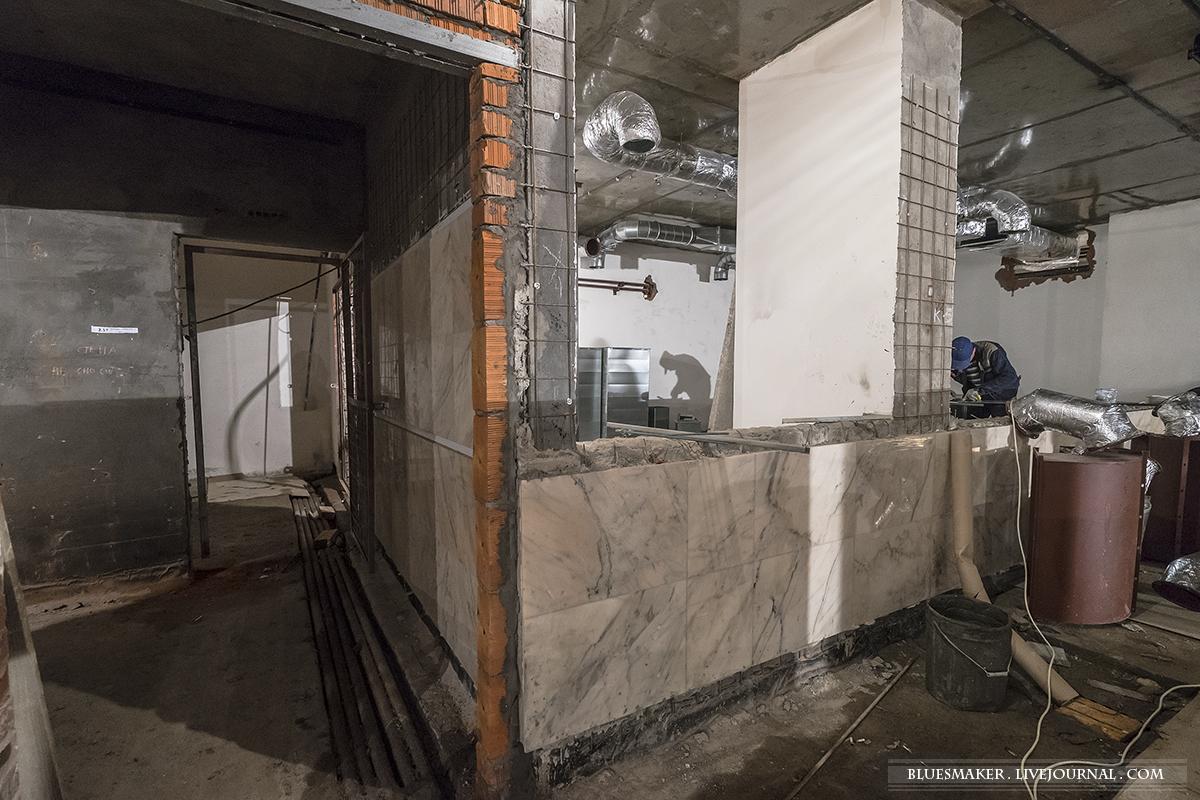 Саларьево (строительство)